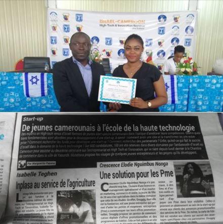 #DansMesMarches : Souvenirs du «High-Tech & Innovation Seminar», organisé par l'ambassade d'Israël au Cameroun